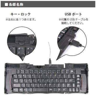 Складная USB-клавиатура Thanko