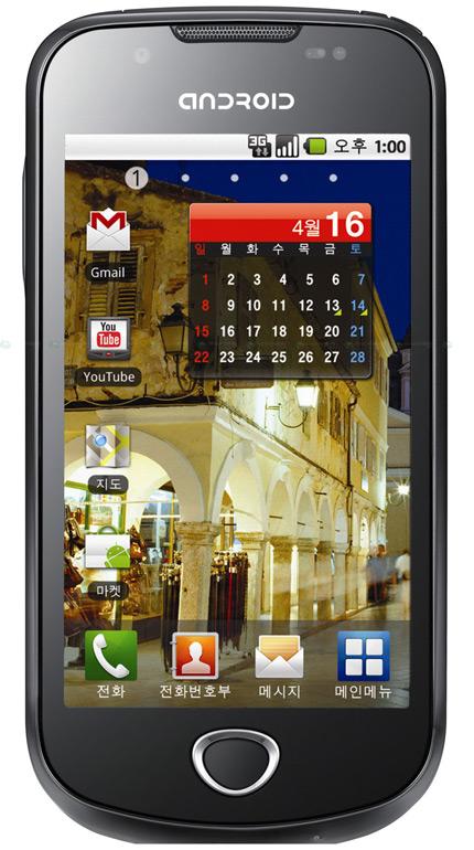 Смартфон Samsung Galaxy A с экраном Super AMOLED