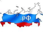 "Кириллические домены в режиме ""онлайн"""