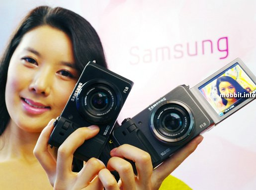 Samsung, EX1