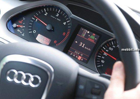 Audi, Travolution