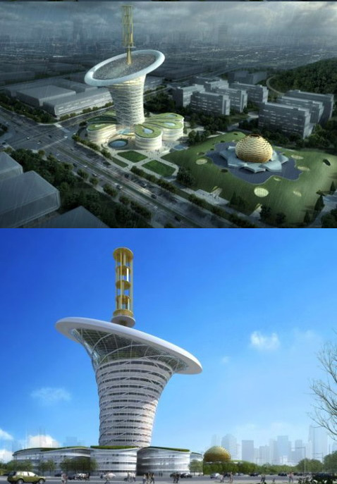 Wuhan Energy Flower
