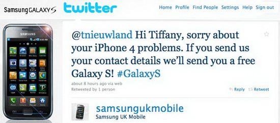 Samsung, Galaxy S