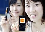KTF EV-K100 - самый тонкий телефон