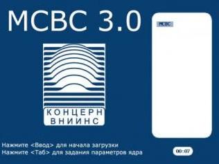 Linux, ОС, Россия