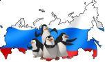 """Отечественный """"пингвинукс"""""""