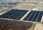 Запущена рекордная солнечная электростанция