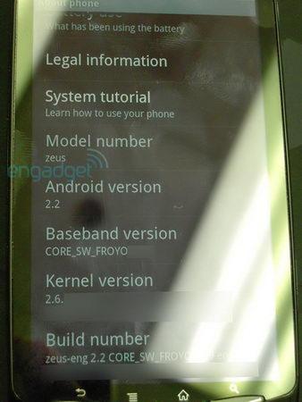 Sony, PlayStation Phone