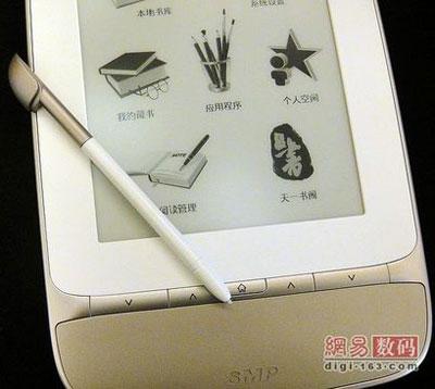 Motorola, e-EM1