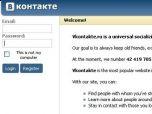 """Легальный видеоконтент """"ВКонтакте"""""""