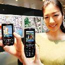Новый мобильник Samsung SCH-V850