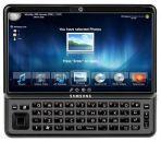 Samsung выпустит планшет-слайдер Gloria