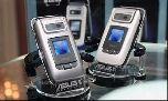 ASUS M307 – новый телефон из Тайваня