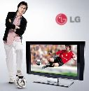 ЖК-телевизоры LG X-Canvas с жёстким диском