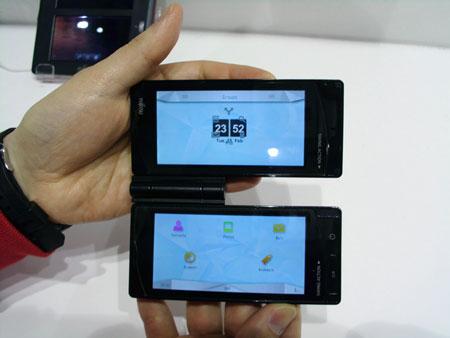 Fujitsu, Смартфон, Прототип