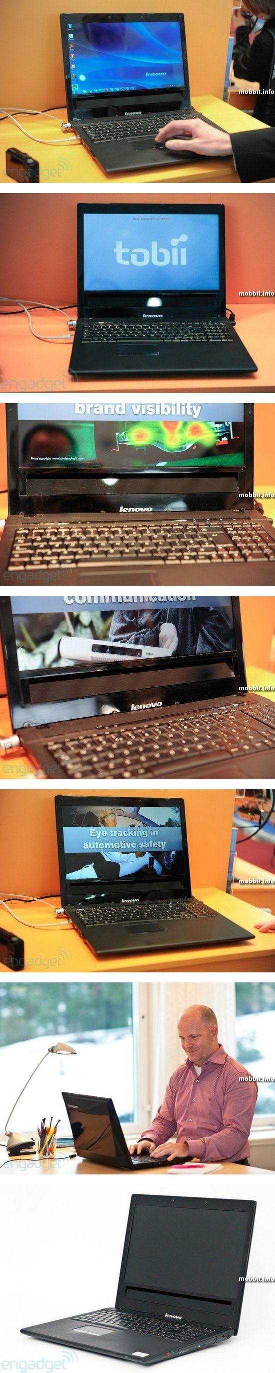 Tobii, Lenovo, Ноутбук
