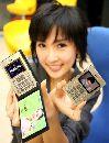 Телефон Samsung SCH-V870 размером с кредитку