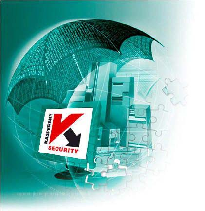 Kaspersky Internet Security 12.0.0.241 (2012) Beta