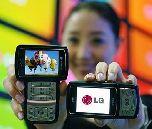 LG KB1500 и LG LB1500 новые DMB телефоны