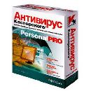 Антивирус Kaspersky Anti-Virus Personal Pro 5.0.527