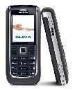 Nokia 6151 - 3G телефон по доступной цене