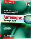 Kaspersky Anti-Virus 6.0.0.300