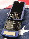 Motorola Capri, она же слайдер RAZR – первые фото