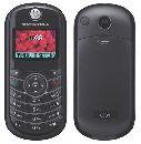 Мобильник Motorola C139 за 40$