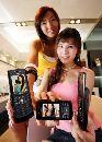 Samsung SCH-B500 - новый тонкий слайдер