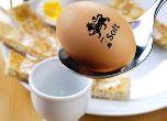 Яйца с проявляющимся логотипом