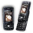 Samsung SGH-P200 - первый UMA-мобильник