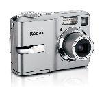 Kodak EasyShare С433, C743 и С875 – новые камеры