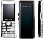 BenQ Siemens S68 Ceramic Edition – стильный телефон