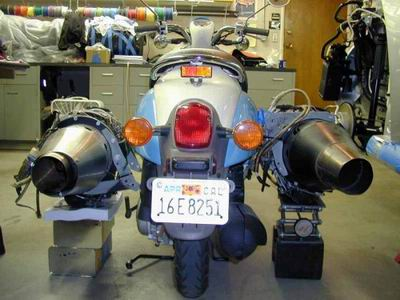 Скутер с реактивным двигателем