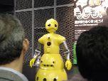 В продаже человекообразный робот