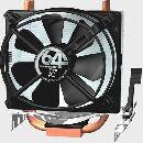 Новый кулер Arctic Cooling для AMD AM2