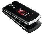 Шоколадная раскладушка LG VX-8600