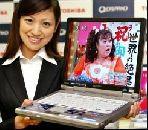 Toshiba отзывает 340 тысяч ноутбуков