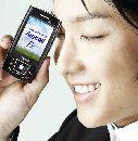Samsung FX - смартфон с Wi-Fi, TV-тюнером