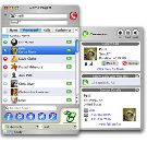 Gizmo Project for Windows 2.0.2.224