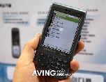 Samsung представил смартфон EW-700 с  Wi-Fi