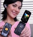 Samsung SGH-A707 - красивая раскладушка