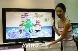 LG Flatron M4200D - 42-дюймовый 3D LCD экран