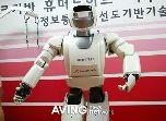 Samsung создала робота Mahru 2