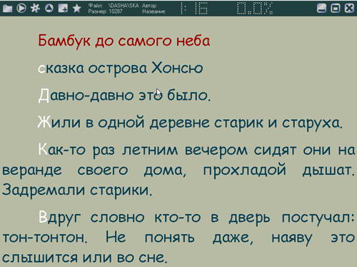 ICE Book Reader Professional 8.7: читалка книг