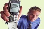 Секреты мобильных телефонов