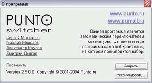 Punto Switcher 2.9 -  переключатель клавиатуры