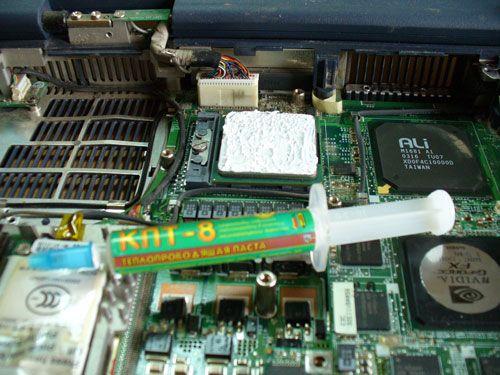 Чистка системы охлаждения (кулера) ноутбука