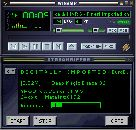 Streamripper 1.61.27 - плагин записи интернет-радио