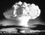 Новая бомба США